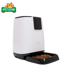 Promotional High Quality Durable Hard Plastic Dog Smart Automatic Pet Food Feeder