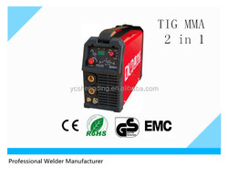 Import Goods From China Aluminum Inverter AC DC Igbt Portable Welding Machine Price Tig 200A