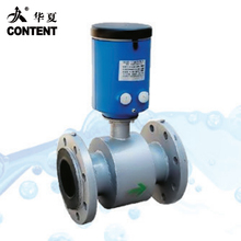 Battery type electromagnetic flowmeter,flowmeter for water ,factory direct selling wholesale