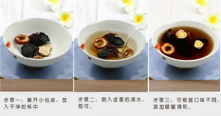 Suan Mei Tang detox and cleanse dried sweet Sour plum formula soup