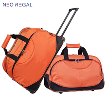 The Newest fashion travel bag,travel trolley bag,trolley bag