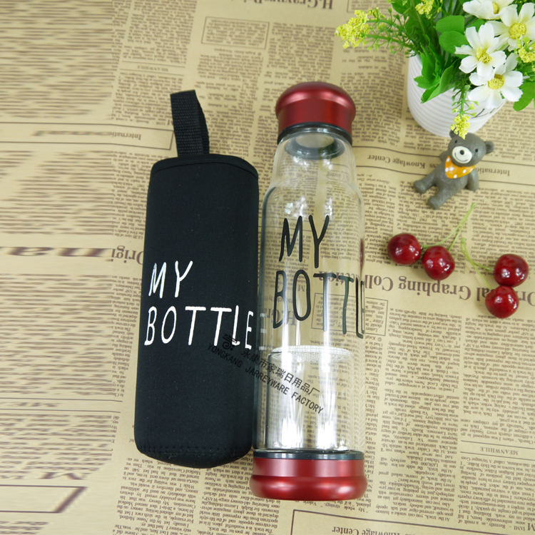 Borosilicate Glass Sport Bottle with filter