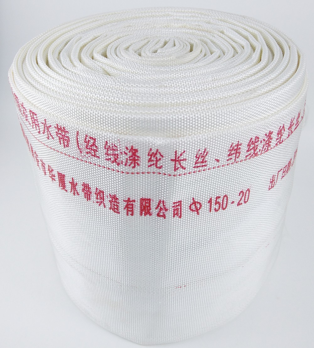 6 inch Large Diameter adjustable PVC line Irrigation lay flat Hose
