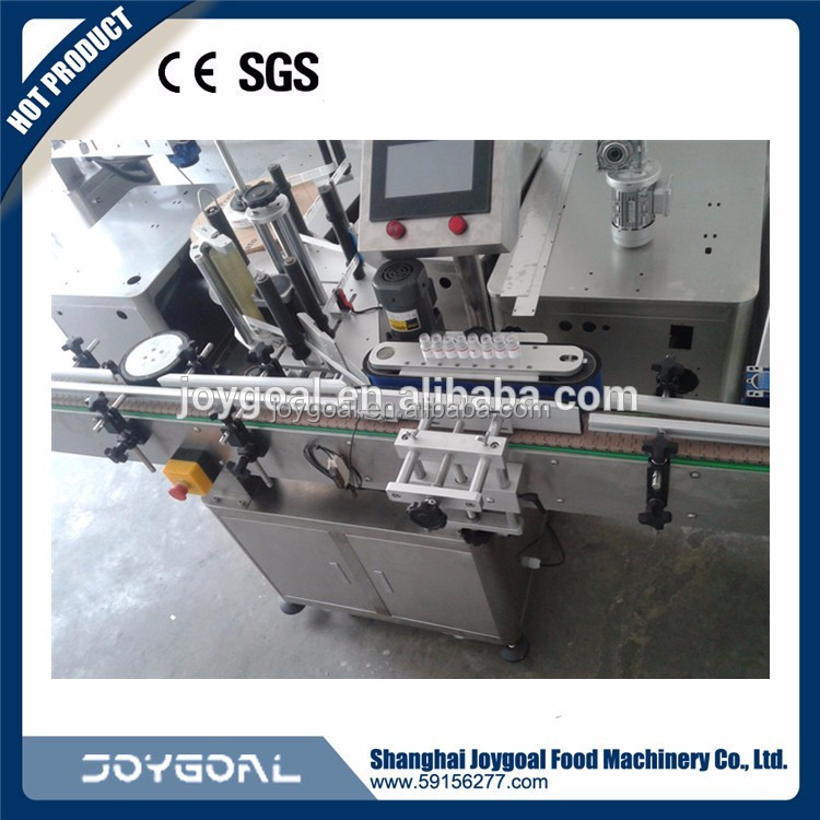 Low price of label engraving machine plastic manufactured in China