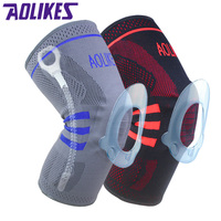 Wholesale knit knee brace support with spring support