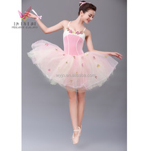 cheap and good quality adult ballet tutus for sale