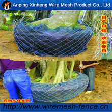 2014 Transplant Root ball netting for trees transplanting ( hot products )