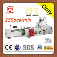 [CHOVYTING]Super High Speed Chicken Bag making machine/Punching Bag making machin Plastic Bag Making Machine Price With Wicketer