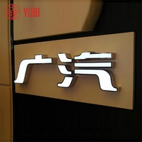 Economic Cheapest acrylic led auto logo