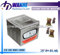 DZ-400/2R Handy Vacuum Food Sealer( IN WENZHOU )
