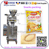 100g Automatic plastic bag spices packing machine, chicken essence seasoning packing machine