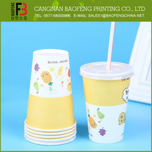Custom design hot selling logo printed paper cup