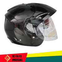 Iregal Army ABS ECE Motorcycle flip up military Helmet