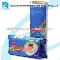 Plastic layer film for baby diapers packaging bag