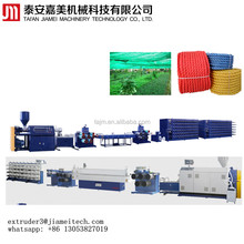 pp cable wire filling yarn extruder machine line/ twine fiber extrusion machine production machine