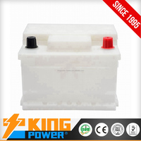 45ah dry charged auto battery 54519