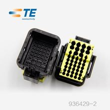 The original TE/AMP connector 936429-2 molded plastic shell Tyco amp electronics genuine gold