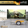 Sunrise mobile led display trailer strong design with A-frame draw bar hydraulic mobile led display trailer