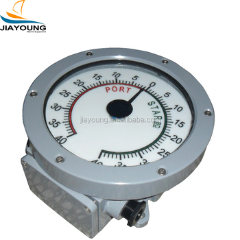 Marine Rudder Position Indicator For Sale