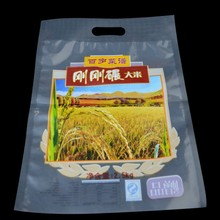 customized printing nylon vacuum bag for packaging food with handle