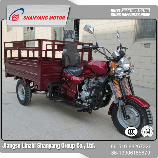 China Factory Cheap Engine Cargo Tricycle,Trike 150cc Motor Tricycle Cargo Bike
