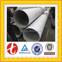 ASTM A312 TP317 stainless steel pipe