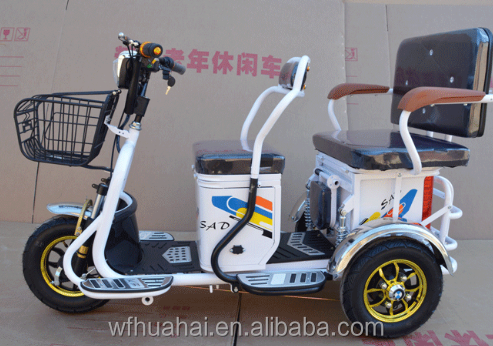 white 3 wheel electric scooter /tricycles/trike/vehicle