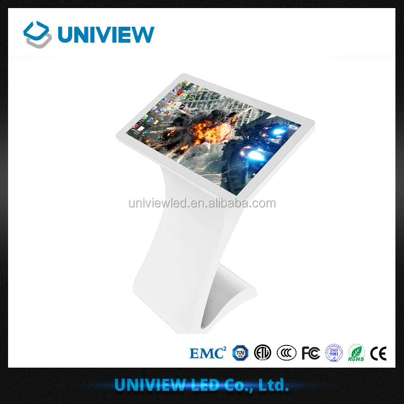 Full HD 1080P LCD query touch screen