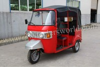 Alibaba Website 2015 New Design Chinese Three Wheel Motorcycle Bajaj Tricycle Price for sale