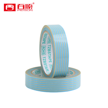 Single side acrylic adhesive polyester pet tape for fixing of movable parts