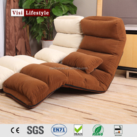2016 visi lazy foldable sofa/ floor chair/chaise lounge