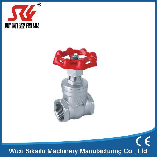 Serviceable aluminum bronze flexible wedge gate valve