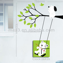 New Eco-Friendly Removable Bear And Dog Animal Wall Sticker Kids Bedroom Wooden Wall Clock
