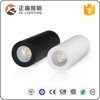 Surface Mounted Antiglare aluminum lamp body 7W 12W 20W 30W COB LED downlight ceiling lamp light