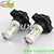 super bright high power 12V 80W PY24W led fog headlight auto light bulb lamps