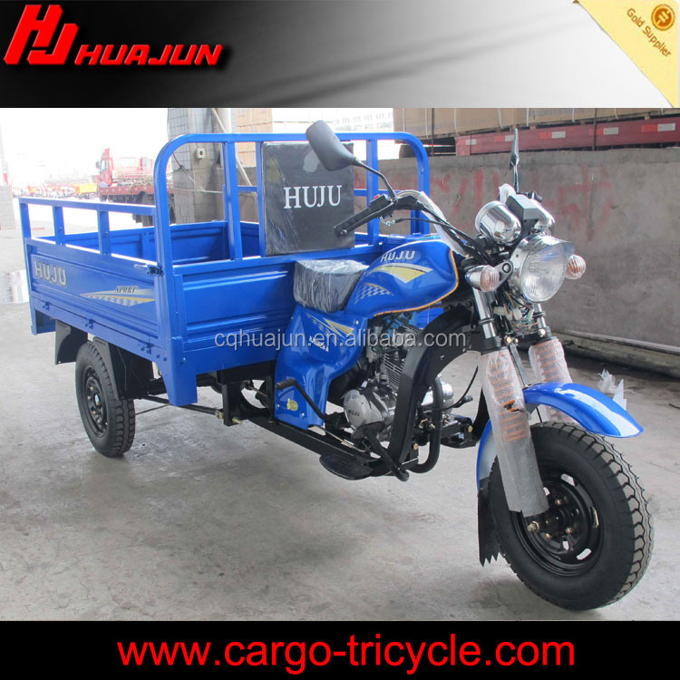 Africa hot popular selling three wheel samll tricycle with carriage for sale