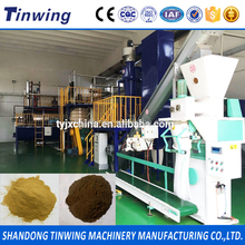 Automatic fish waste plant, fish waste processing, fish waste machine for sale