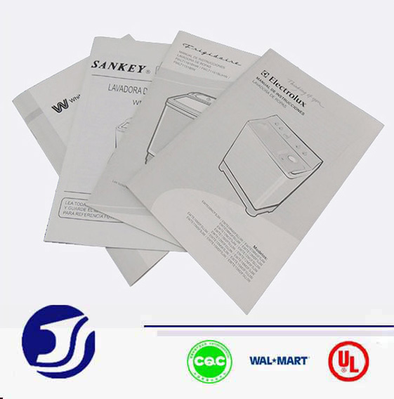 Intruduction manual for user printing manufacturer