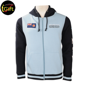 iGift Cotton Fleece Navy Blue jacket baseball jersey