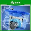 PVC Waterproof Camera Bag