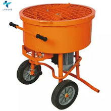 Cheap Mini Electric Portable Pan Type Concrete Mortar Mixer
