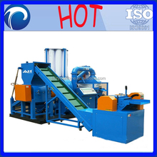 Energy-saving full automatic telecommunication cable wire recycling machine