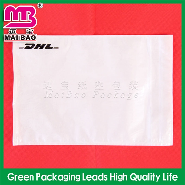 well designed customed royal mail bags