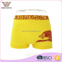 Brand full color animal printing simple and easy nylon cheap mens custom underwear boxer briefs