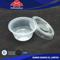 China suppliers wholesale Reasonable Price 1.62g , PET clear plastic portion cup