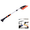 Telescoping Handle Car Vehicle Snow Brum Broom Snow Removing Snow Removal Tool With Ice Scraper