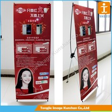 Wholesale custom durable X banner stand