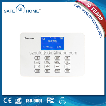 GSM Wireless Home Alarm System K5