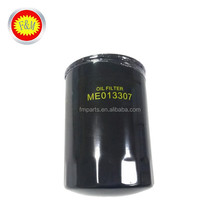Oil Filter For Car Accessory Lubrication System ME013307