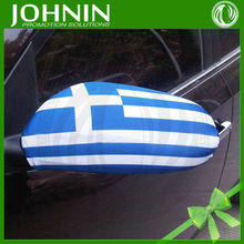 customized logo printing fast produce decorate car use cheap price greece car side mirror cover